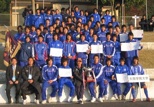 おめでとう!大阪学院大学サッカー部