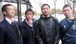 関大坊主4人衆